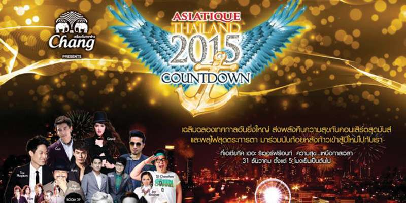 アジアティークの年越し花火「Chang Presents Asiatique Thailand Countdown 2015」