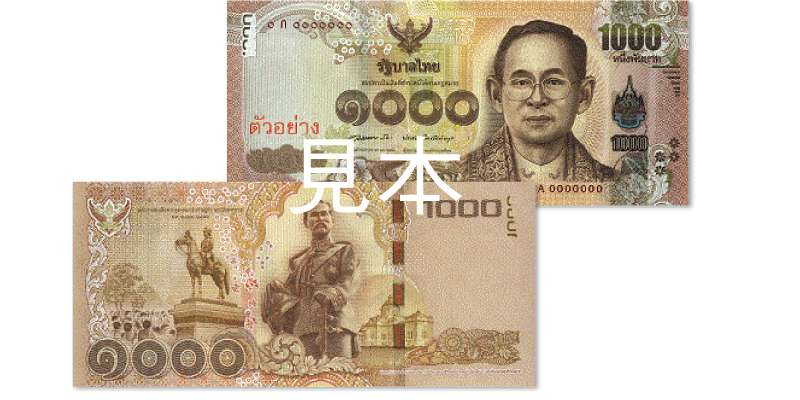 写真提供:BANK OF THAILAND