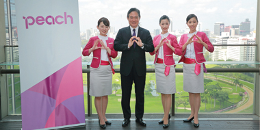 【BUSINESS TOPICS in Thailand】CLOSE UP▶Peach Aviation