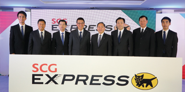 【BUSINESS TOPICS in Thailand】CLOSE UP▶SCG YAMATO EXPRESS