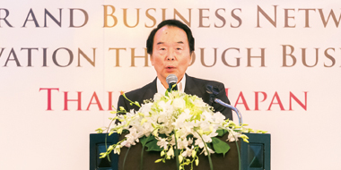 【BUSINESS TOPICS in Thailand】CLOSE UP▶中小企業基盤整備機構