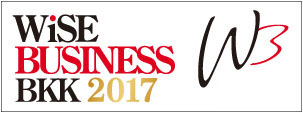 WiSE BUSINESS BKK 2017