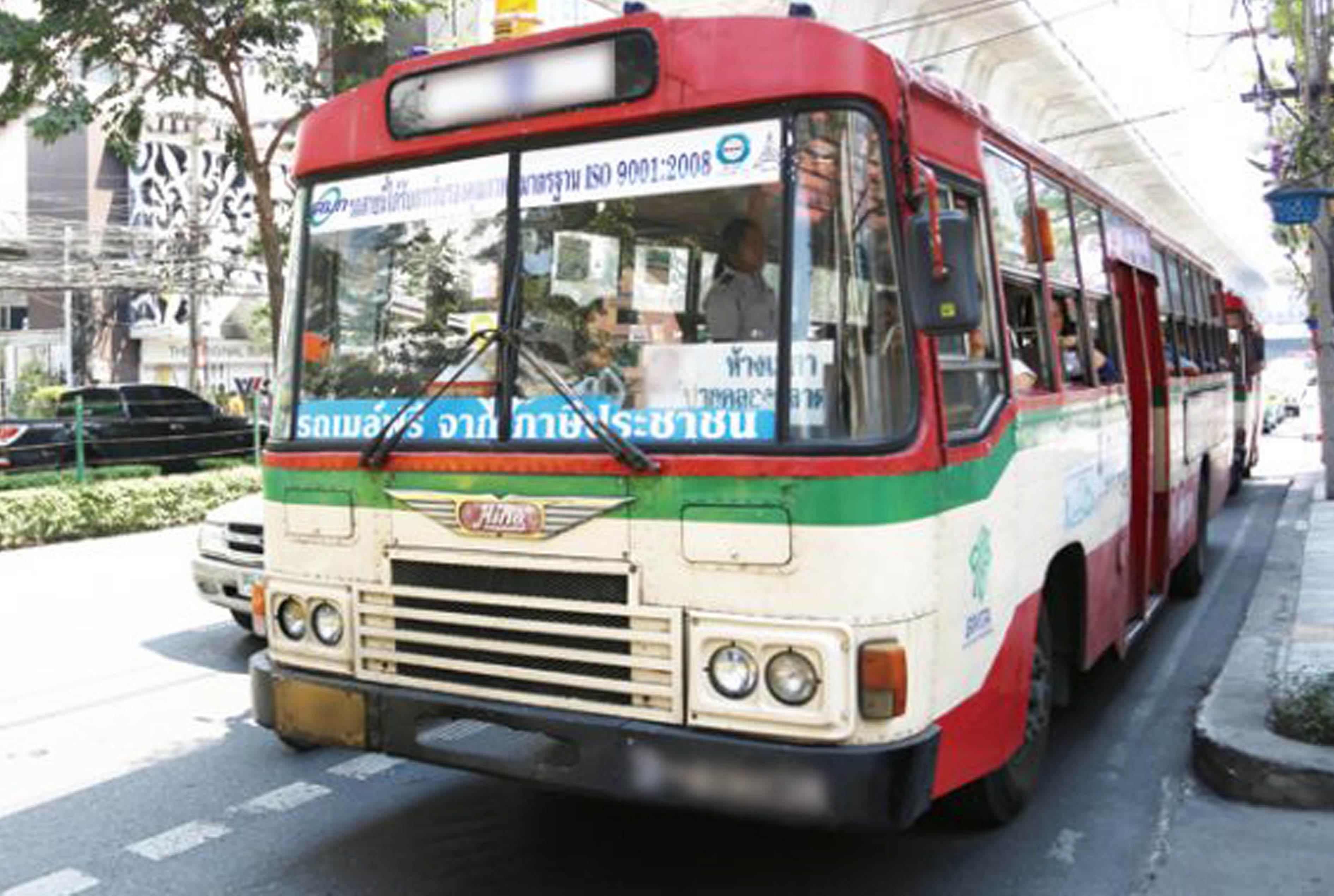 バンコクの一律無料バスこと通称、赤バスが廃止 !?