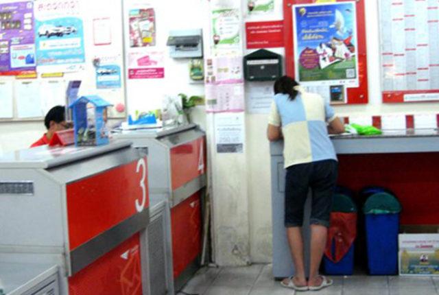 泣き寝入りしないためのタイの郵便知識 - ワイズデジタル【タイで生活する人のための情報サイト】