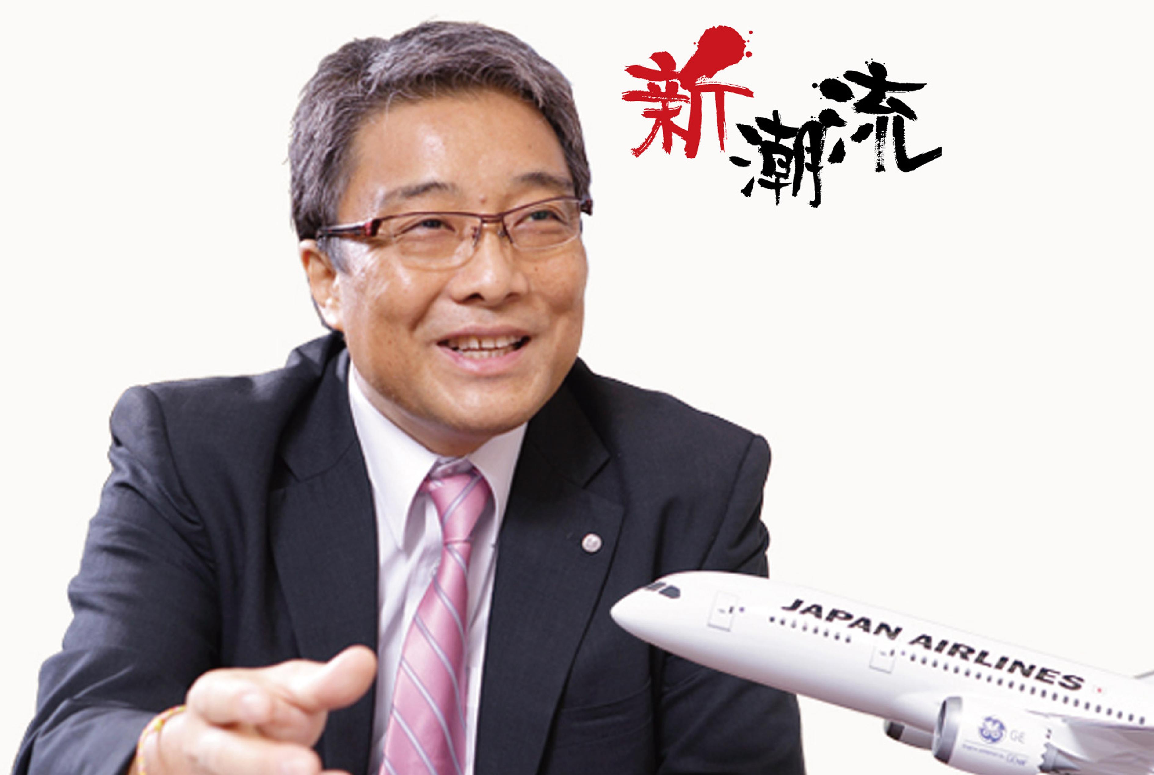 日本航空 バンコク