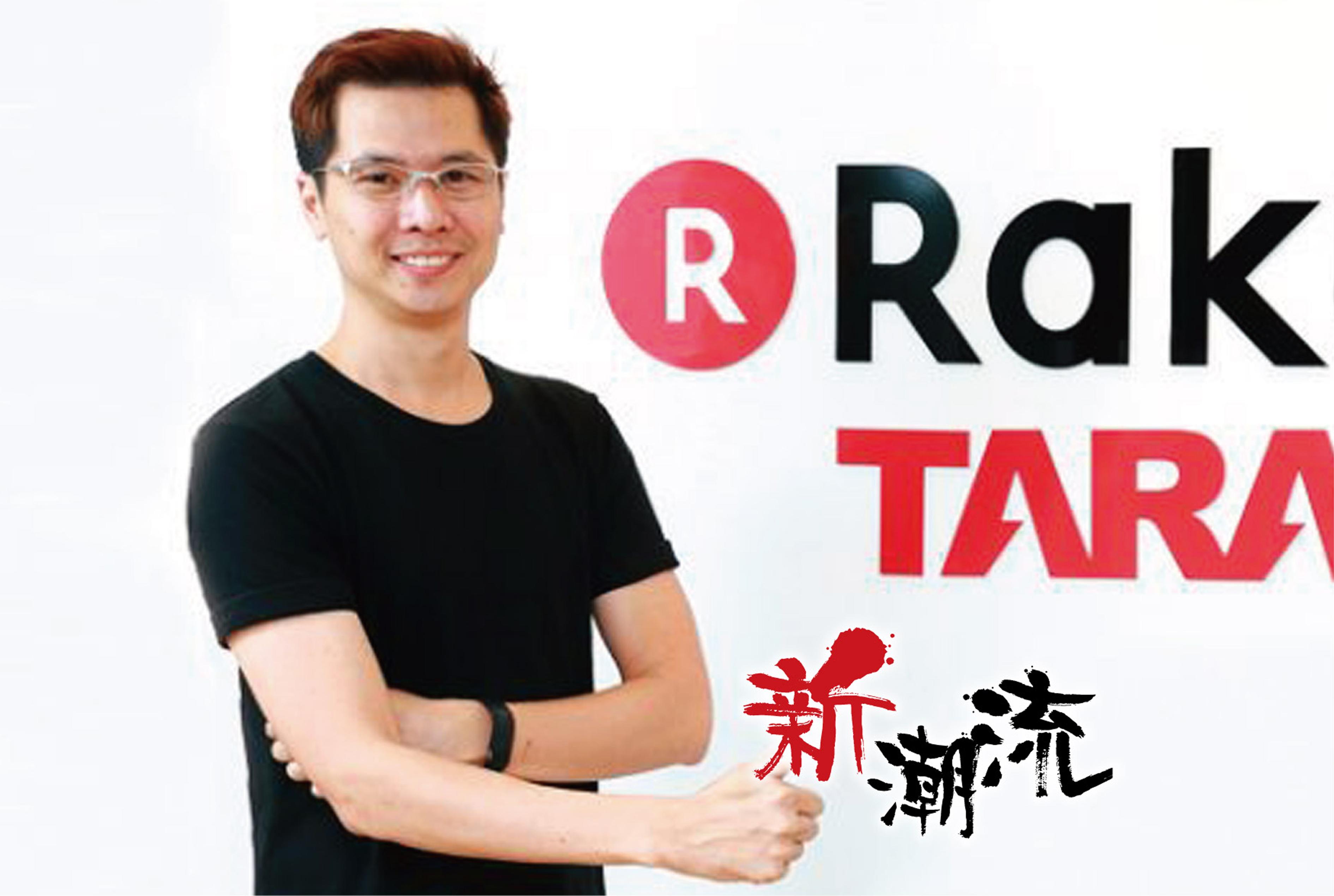 TARAD Dot Com Co., Ltd. - ワイズデジタル【タイで生活する人のための情報サイト】