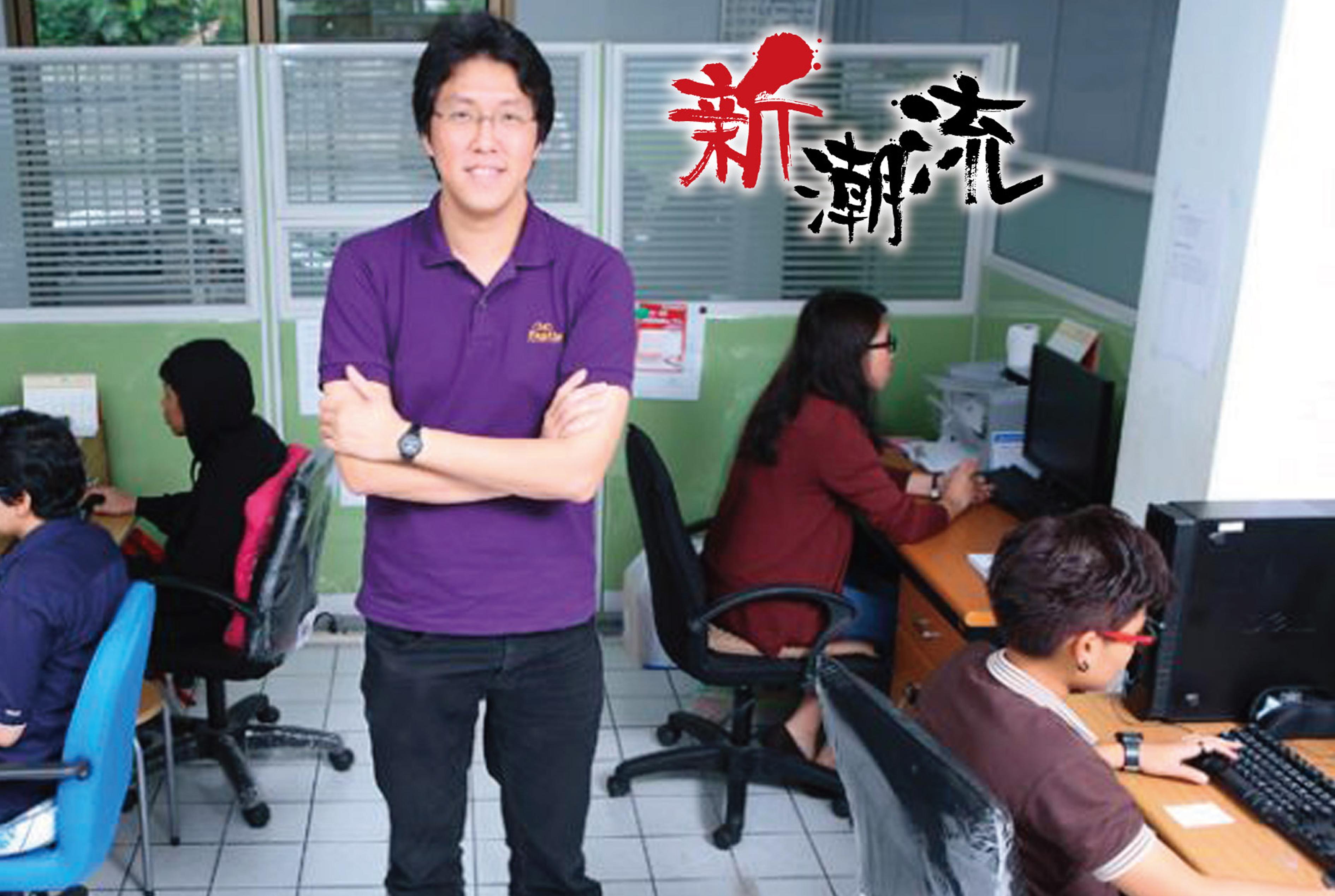 PANTIP - ワイズデジタル【タイで生活する人のための情報サイト】