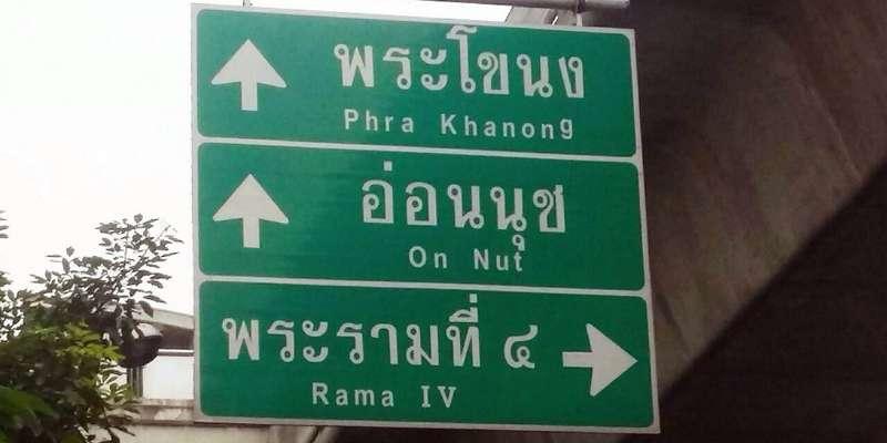 今週のギモン「通りの名称に、国王の名前が ついているのはなぜ?」