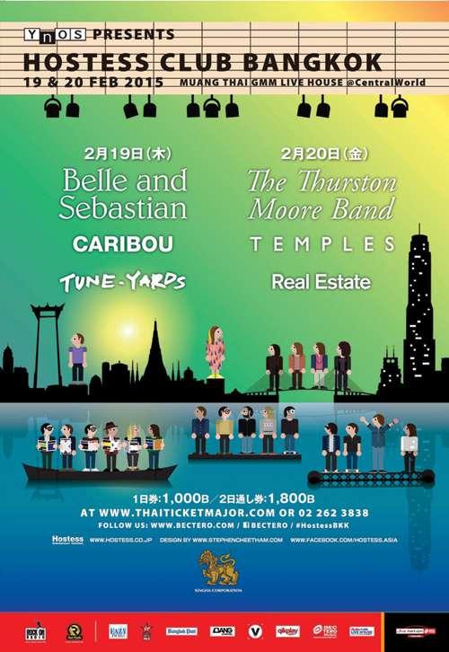 ホステス・エンタテインメントがイベントを開催 「Hostess Club Bangkok」