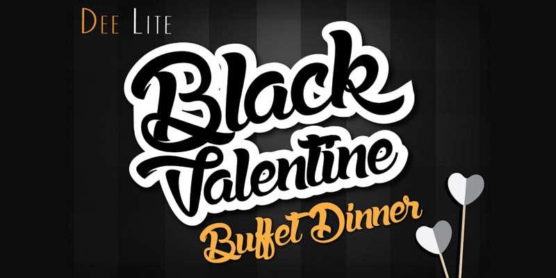 バレンタインに黒服で 特製カクテルをプレゼント 「Black Valentine」
