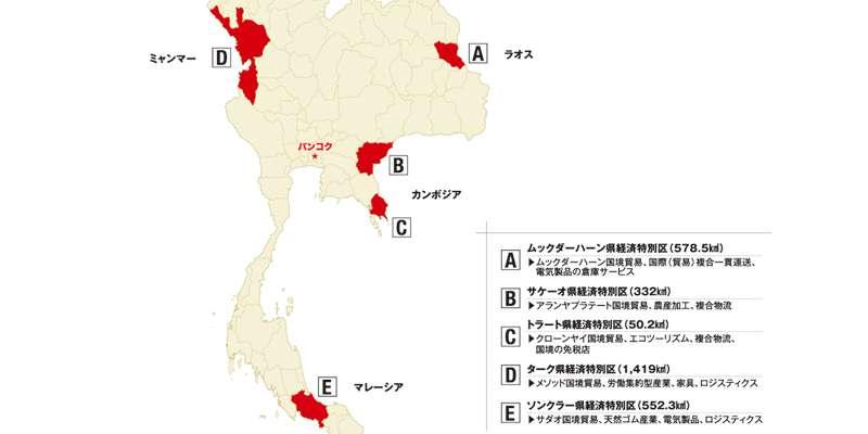税制優遇、予算投下、地価高騰、いいとこだらけのタイ経済特区