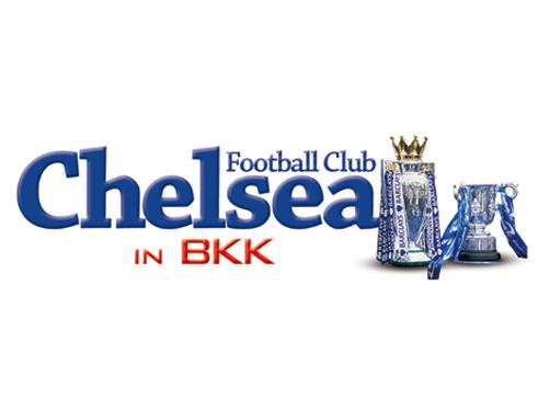 プレミアリーグの覇者チェルシーFC in バンコク