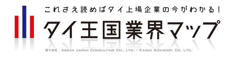 gyokai_title