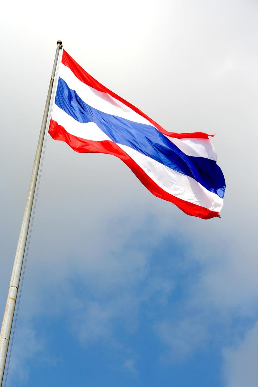 国の名前は『タイ』? それとも『サイアム』? - ワイズデジタル【タイで生活する人のための情報サイト】