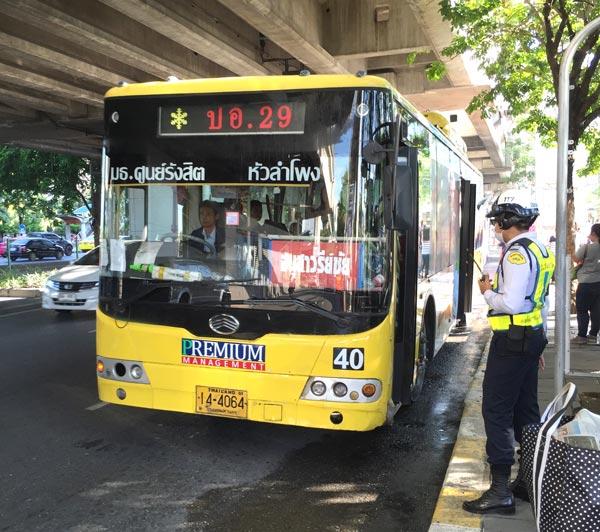 今週のギモン「タイ人はバスを『郵便車両』と呼んでいるって本当?」 - ワイズデジタル【タイで生活する人のための情報サイト】