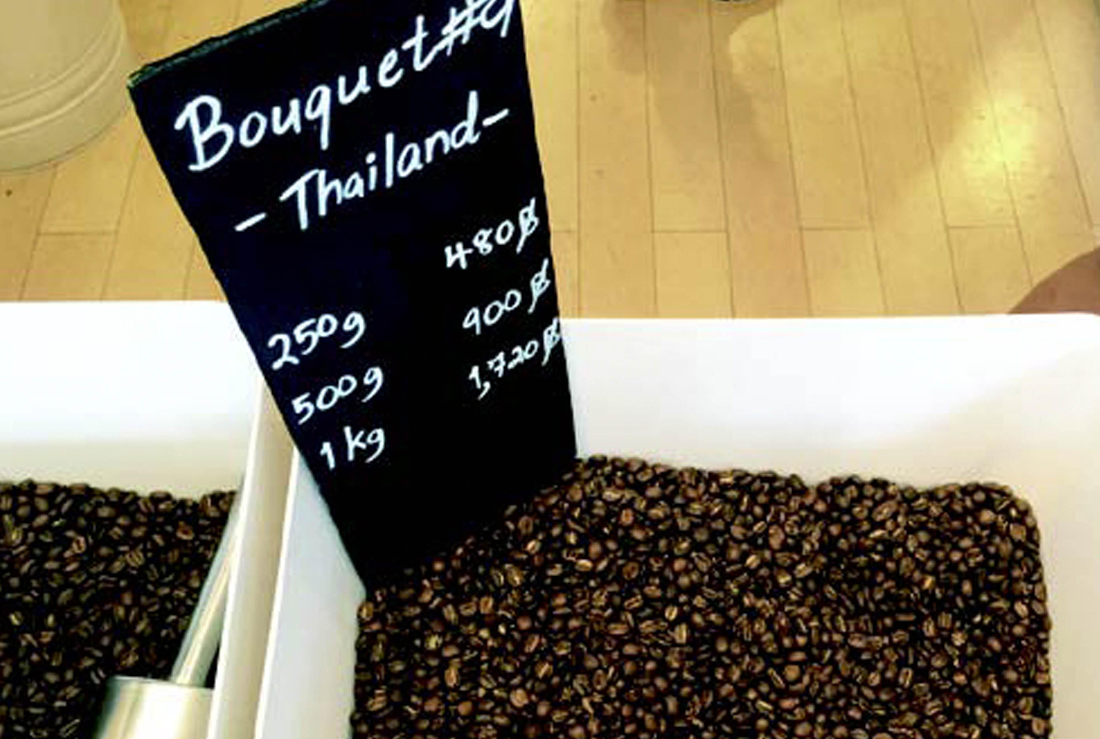 世界基準のタイコーヒー