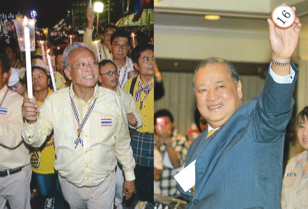 民主分裂?新党結成も - ワイズデジタル【タイで生活する人のための情報サイト】