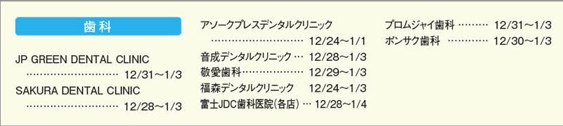 スクリーンショット(2015-12-29 13.28.08)