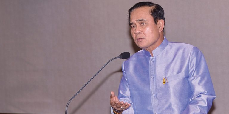 2016年、タイが抱える課題