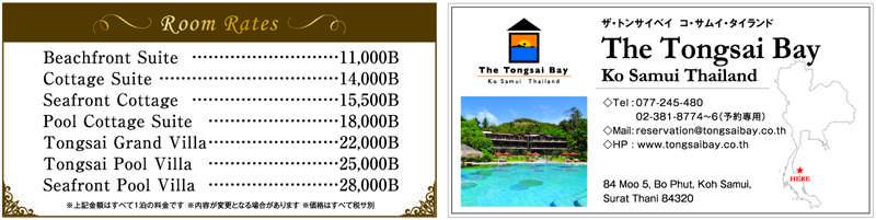 The Tongsai Bay
