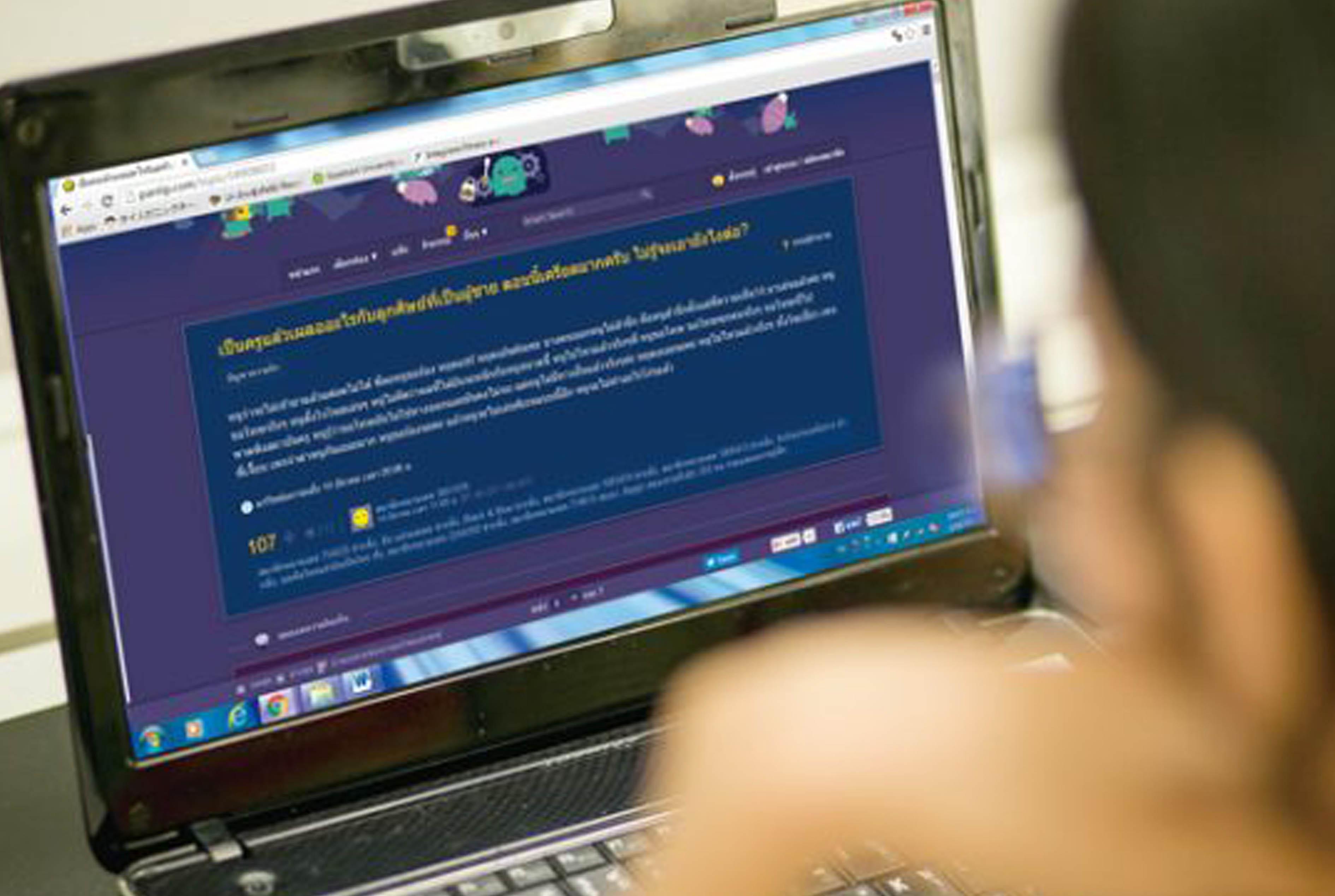 自分の撒いた種で公開処刑 - ワイズデジタル【タイで生活する人のための情報サイト】