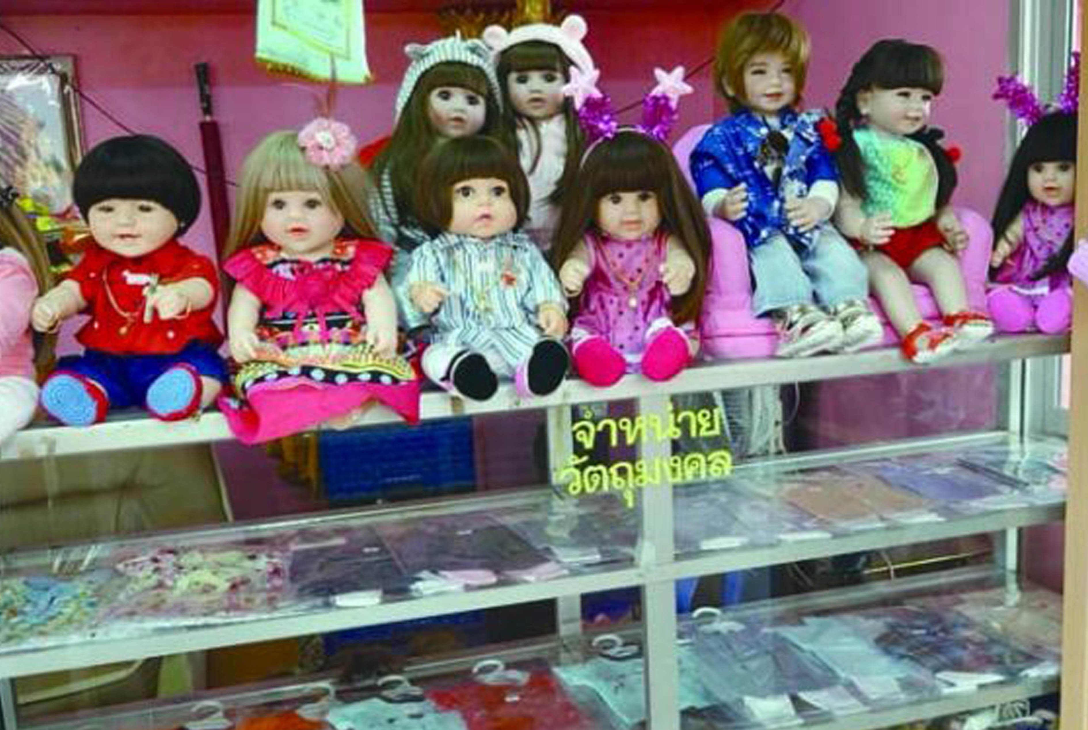 人形への過剰なサービス - ワイズデジタル【タイで生活する人のための情報サイト】