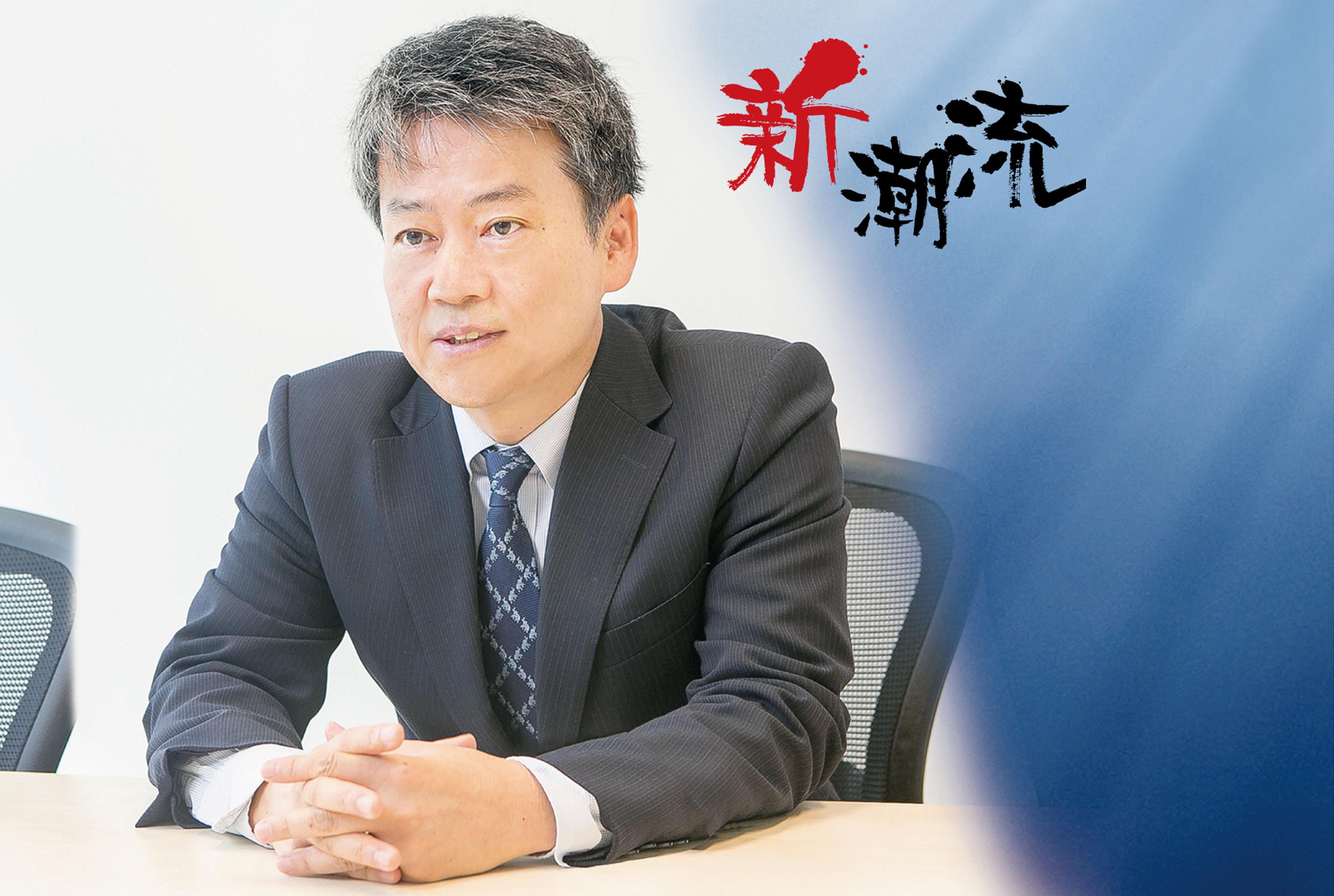 日本政策金融公庫 - ワイズデジタル【タイで生活する人のための情報サイト】