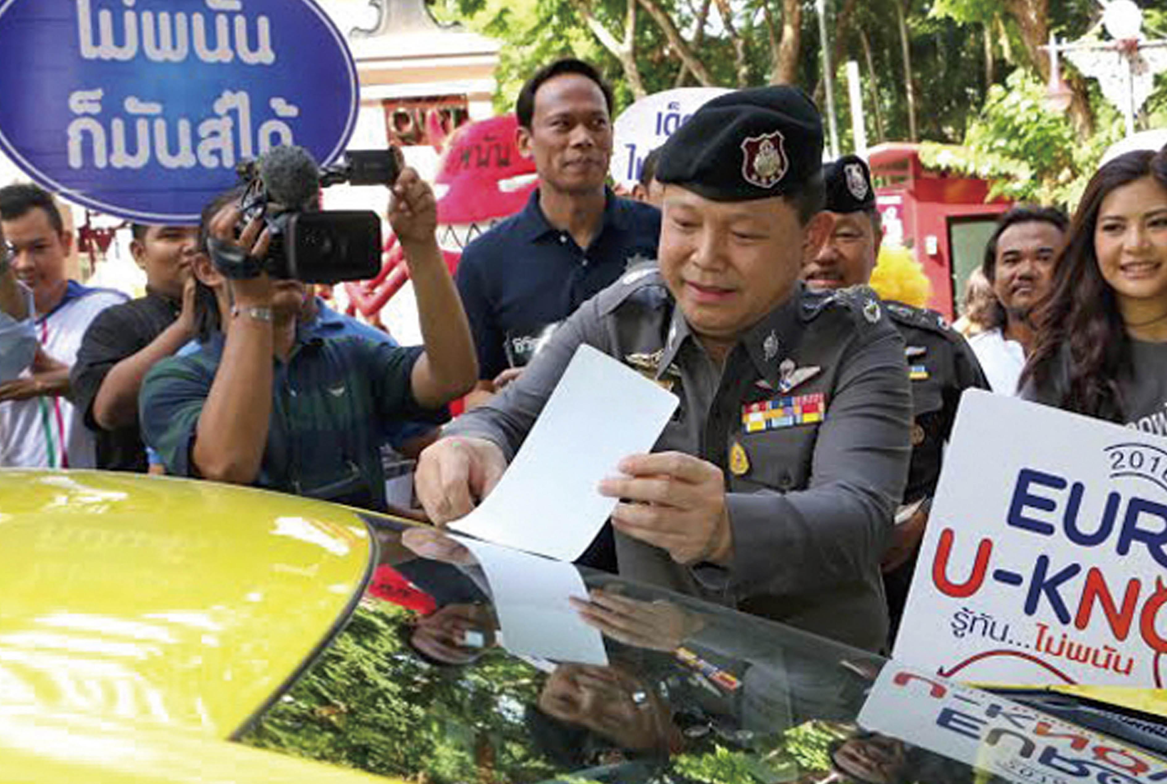 ユーロ賭博で動く578億B - ワイズデジタル【タイで生活する人のための情報サイト】