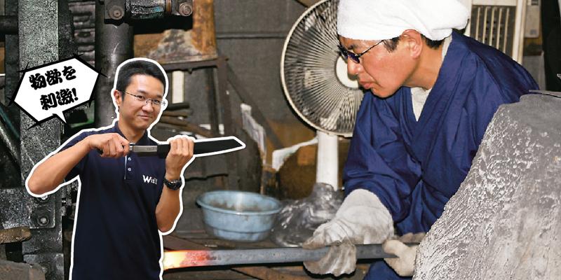 VOL.54 : 青木刃物製作所 - ワイズデジタル【タイで生活する人のための情報サイト】