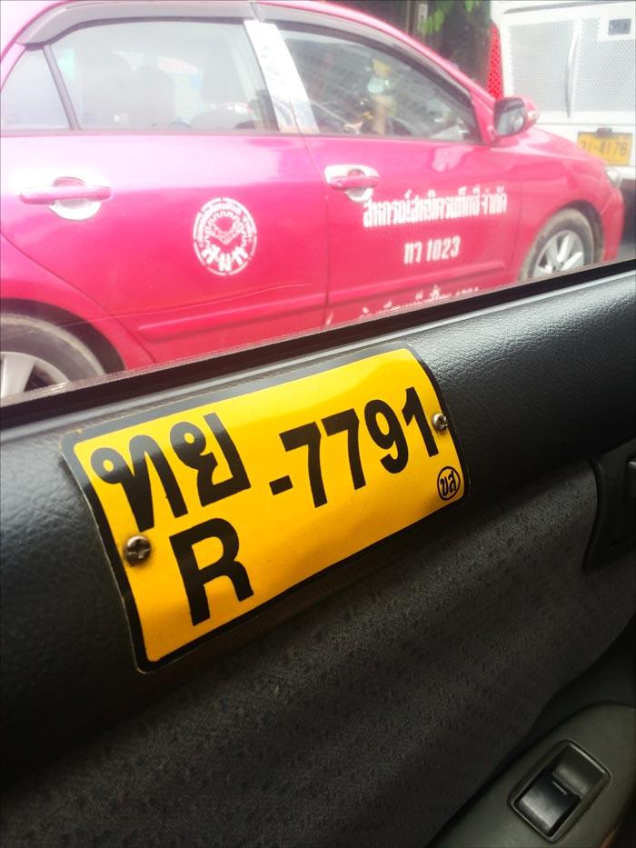 「タクシーの内側になぜナンバープレートがあるの?」