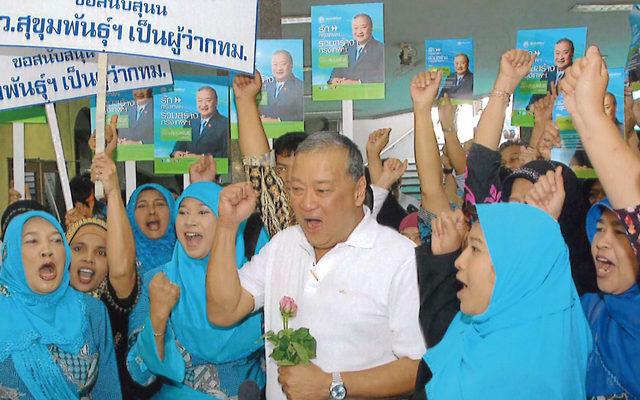 決して辞めない都知事 - ワイズデジタル【タイで生活する人のための情報サイト】