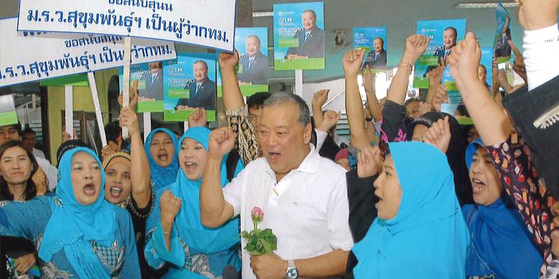 決して辞めない都知事 - ワイズデジタル【タイで働く人のための情報サイト】