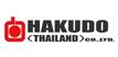 HAKUDO (THAILAND) CO., LTD.