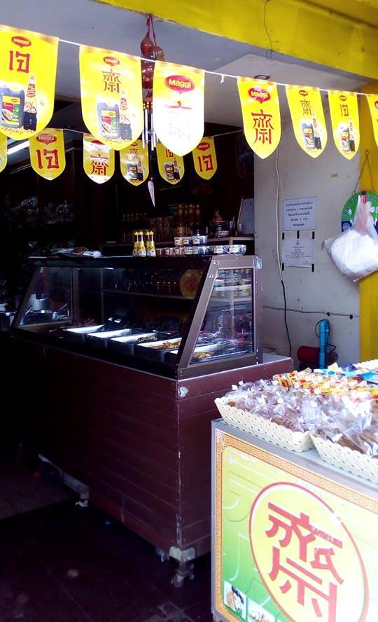 「ギンジェー(斎食)は 何のために行われるの?」 - ワイズデジタル【タイで生活する人のための情報サイト】