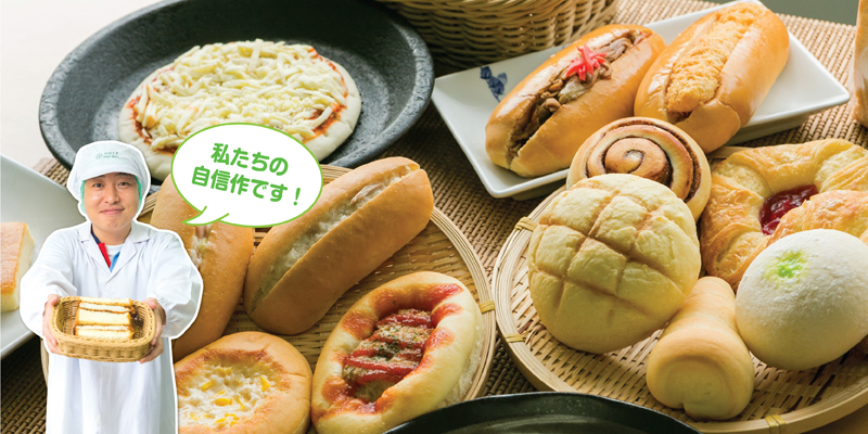VOL.62 : Bangkok Inter Food - ワイズデジタル【タイで生活する人のための情報サイト】