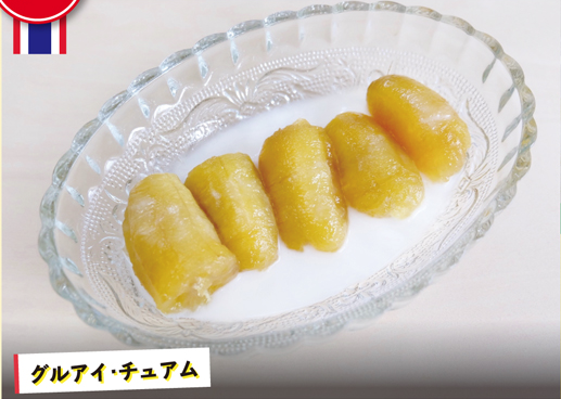 【第176食】メニューは2種のみ。お菓子の名店 - ワイズデジタル【タイで生活する人のための情報サイト】