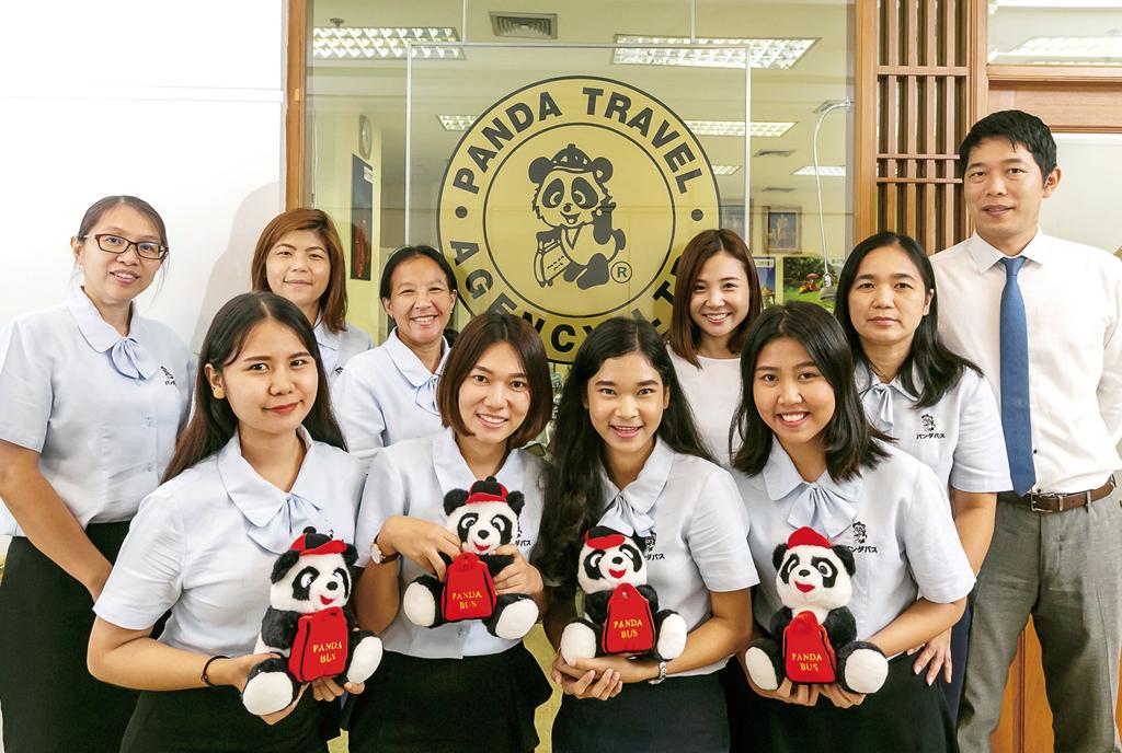 PANDA TRAVEL AGENCY CO., LTD. - ワイズデジタル【タイで生活する人のための情報サイト】