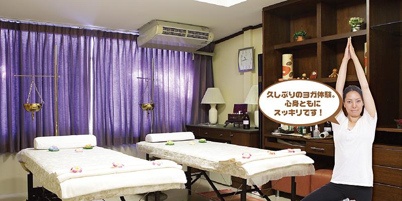 vol.29:Prem Yog & Prana Center - ワイズデジタル【タイで生活する人のための情報サイト】