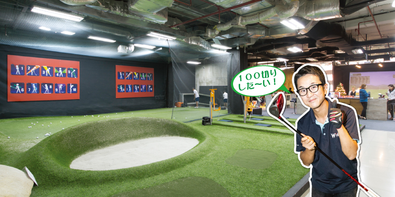 434_Zoom in_Bangkok Golf Center-web-01