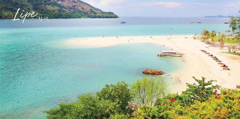 【ソンクラン旅行特集】Vol.2 <BR>タイ国内のビーチリゾート&離島 - ワイズデジタル【タイで生活する人のための情報サイト】