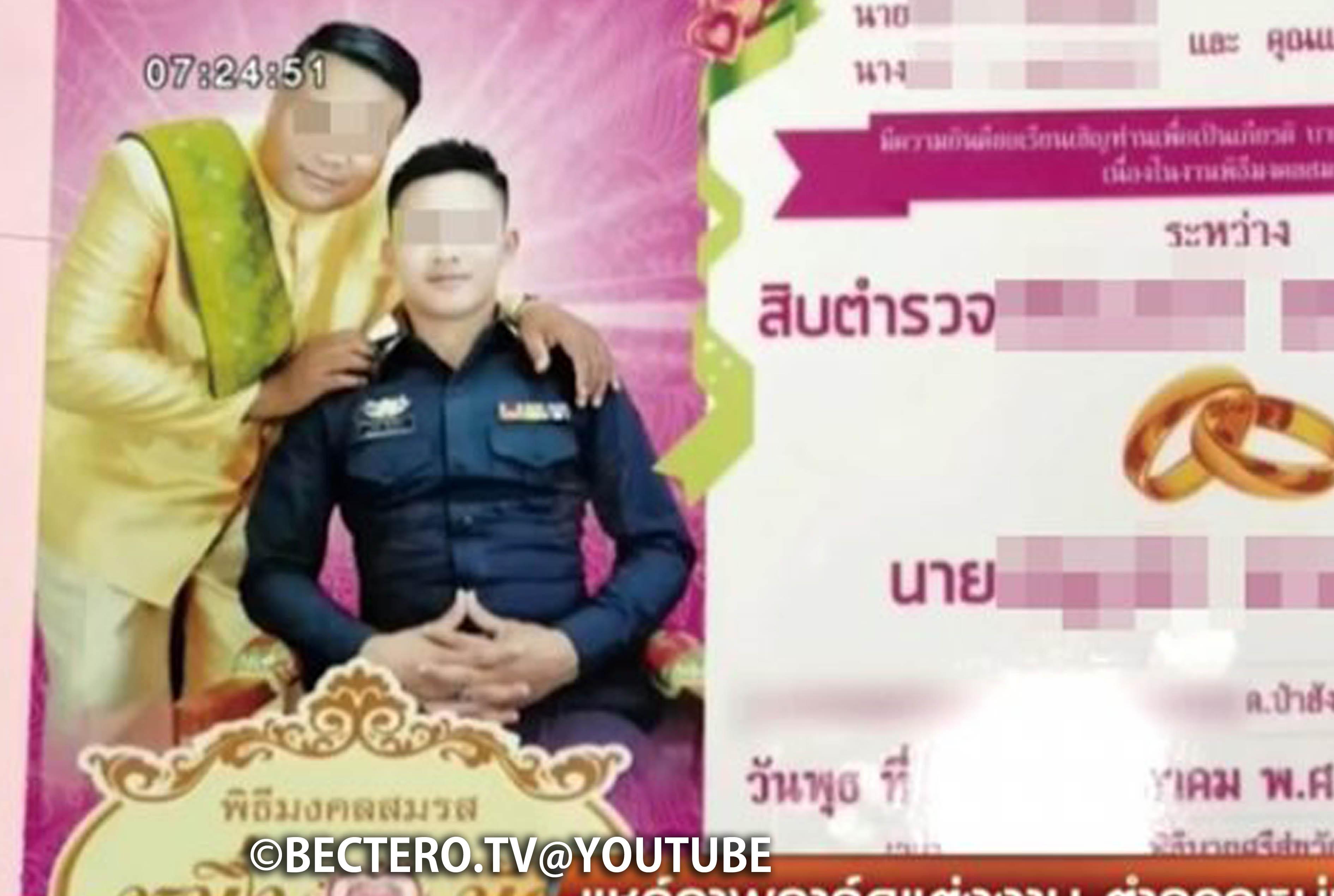 タイのLGBT実情 - ワイズデジタル【タイで生活する人のための情報サイト】