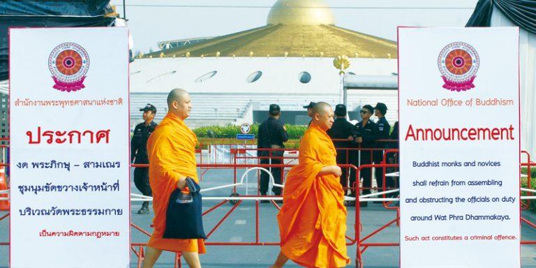 疑惑の寺院に、強権発動