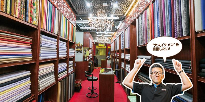 VOL.66 : VICTORIA CUSTOM TAILOR - ワイズデジタル【タイで生活する人のための情報サイト】