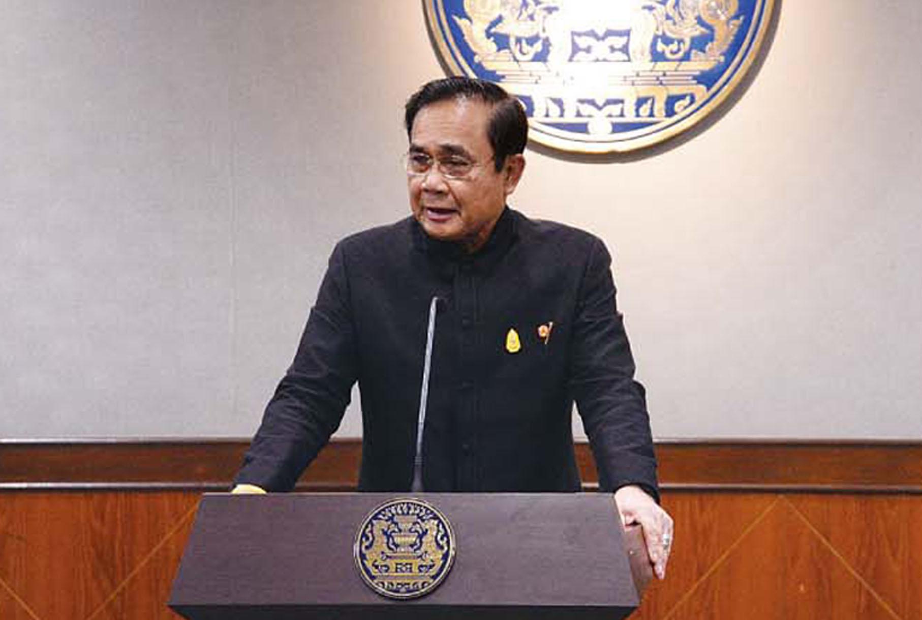 新憲法公布 - ワイズデジタル【タイで生活する人のための情報サイト】