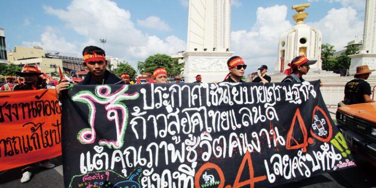 タイのメーデー