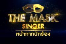 タイで人気の放送局は?