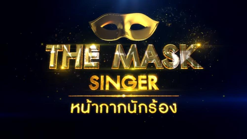 「タイで人気の 放送局は?」