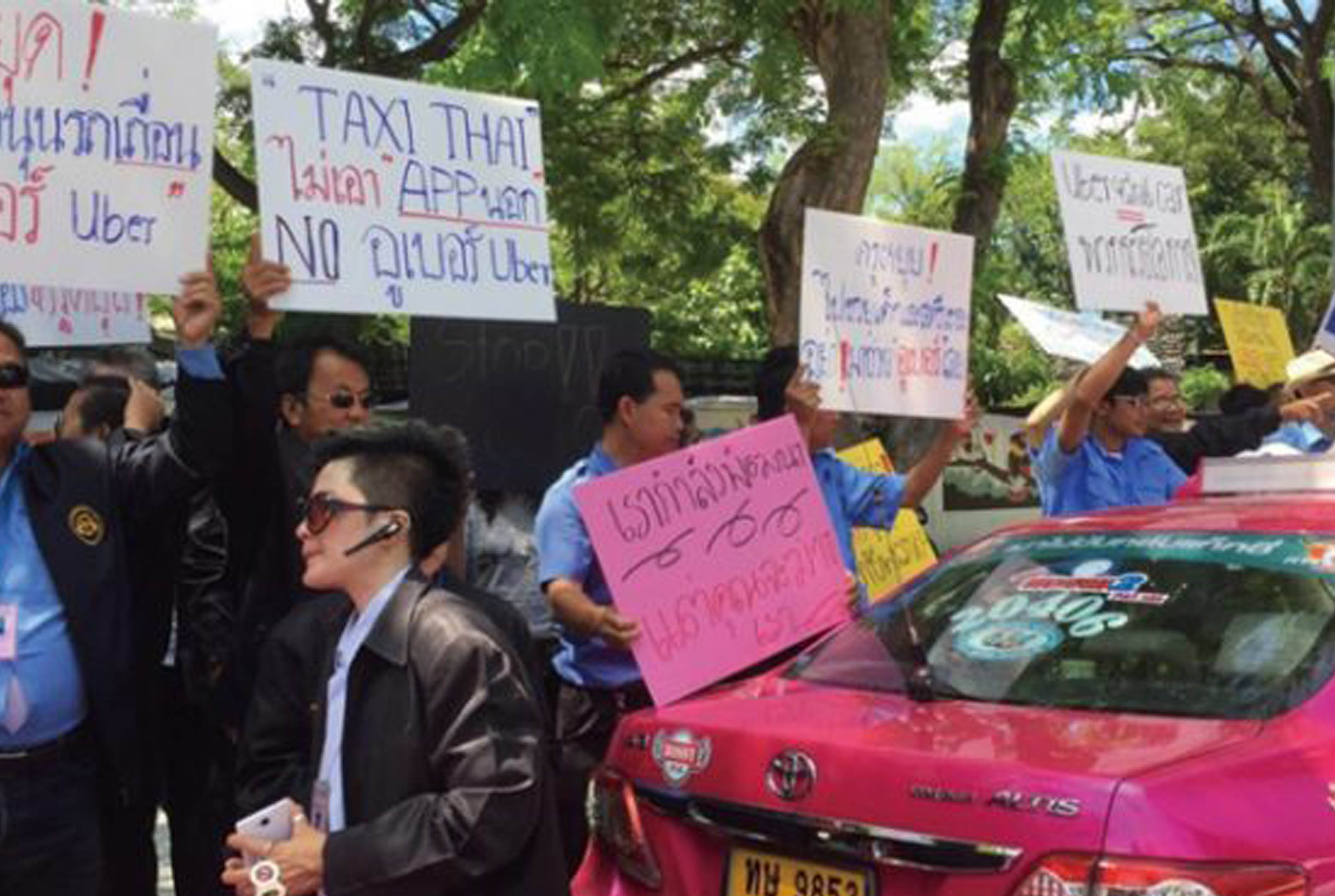 ローカルタクシー根深い反発 - ワイズデジタル【タイで生活する人のための情報サイト】