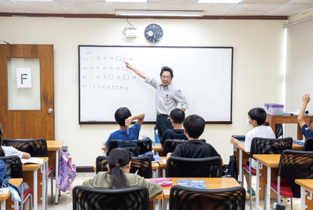 学習空間NOAH - ワイズデジタル【タイで生活する人のための情報サイト】