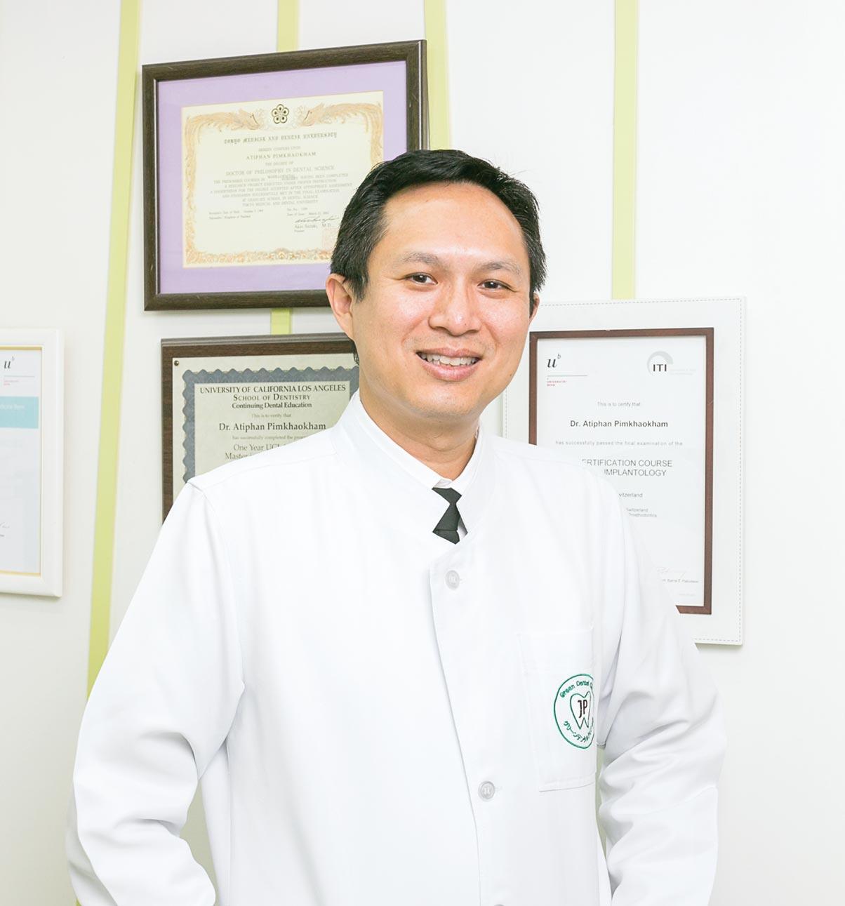JP グリーンデンタルクリニック - ワイズデジタル【タイで生活する人のための情報サイト】